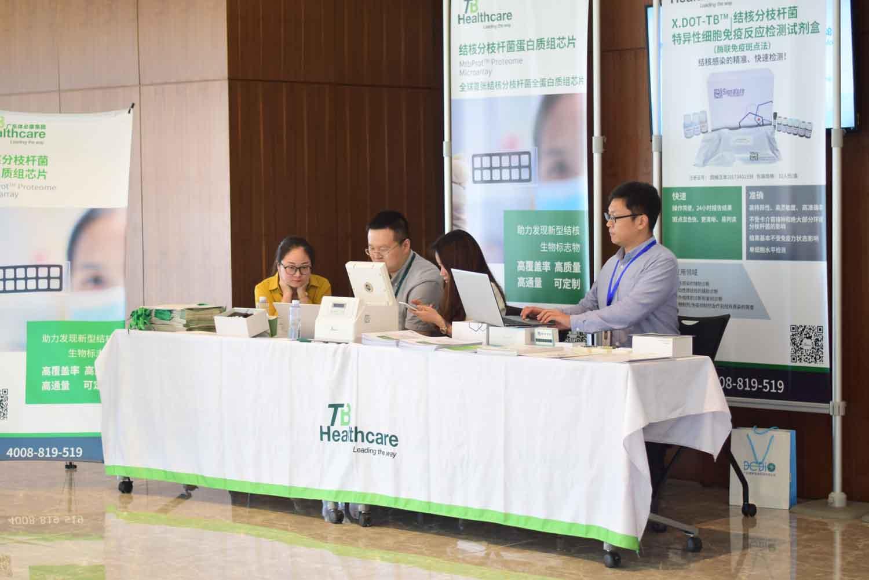 首届全国生物传感、生物芯片及纳米生物技术高端论坛在佛山盛大开幕